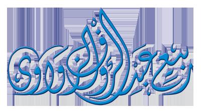 موقع ربيع عبد الرؤوف الزواوي -