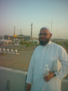 fee arafah