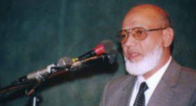 الأستاذ الدكتور عبد الحي الفرماوي في ذمة الله