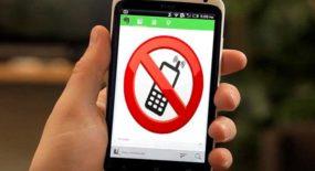 الهاتف المحمول والاستخدام المأمول